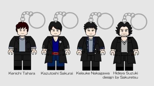 Lego Cuusoo Mr. Children Key Ring (c) Sakuretune